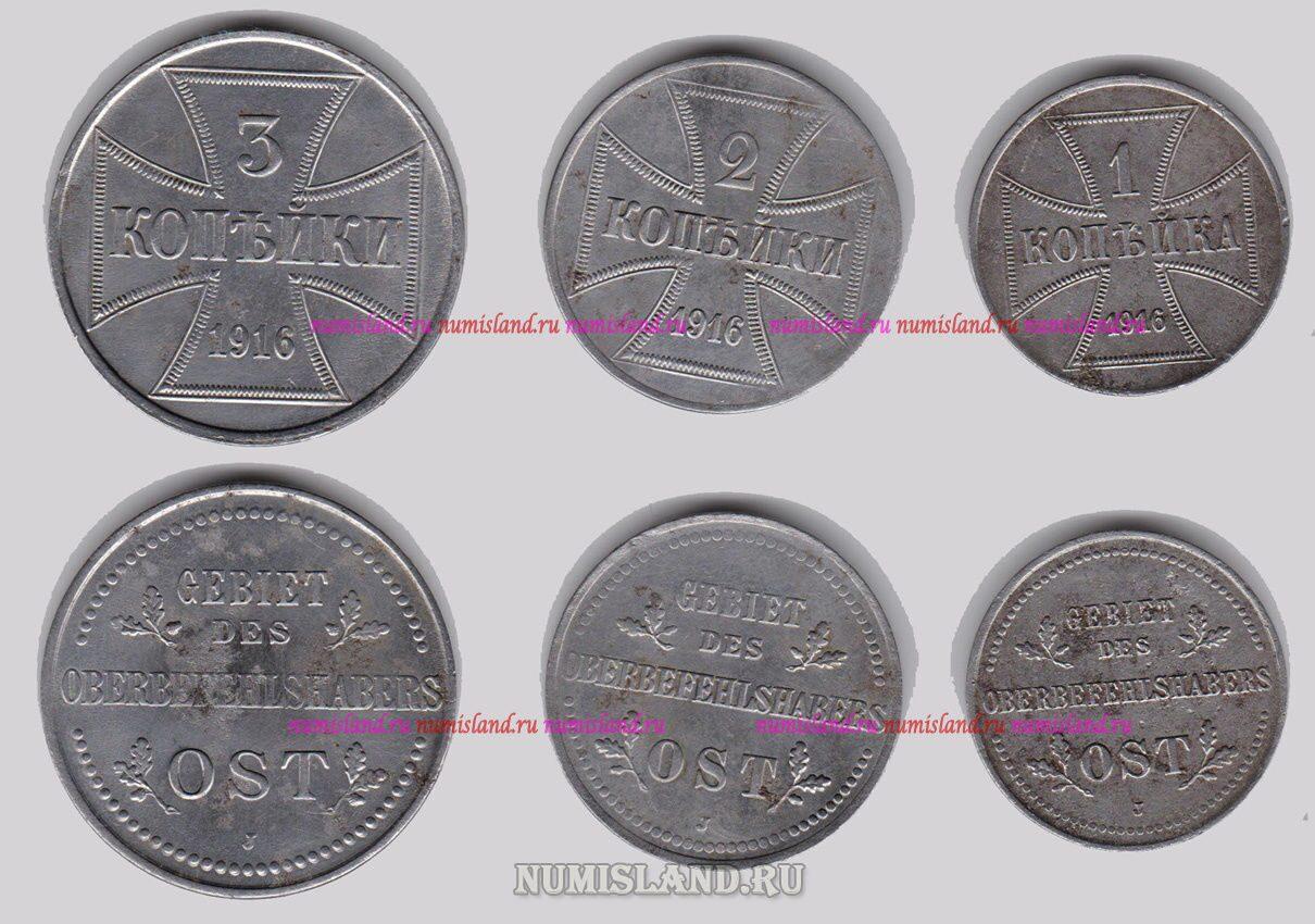 Российские монеты до 1917 минелаб 40