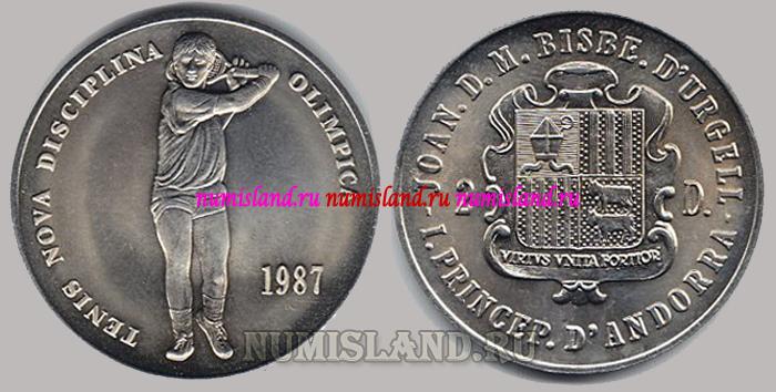 Италия: монеты (тема: олимпиада) продажа юбилейных монет россии цены