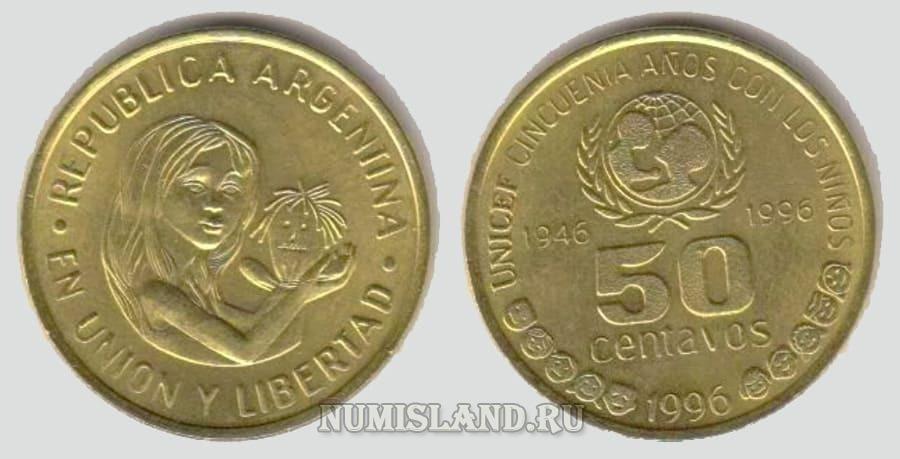 Монеты недорого науру валюта