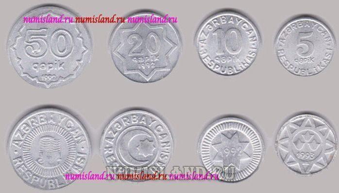 Наборы монет мира купить цена 5 тенге 2010 г ирбис