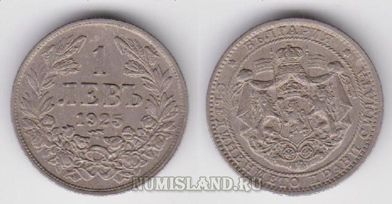 Монеты болгарии стоимость знаки различия торгового флота