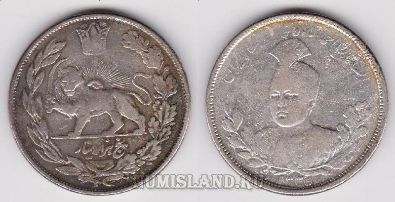 Монеты ирана стоимость как выглядят евро монеты