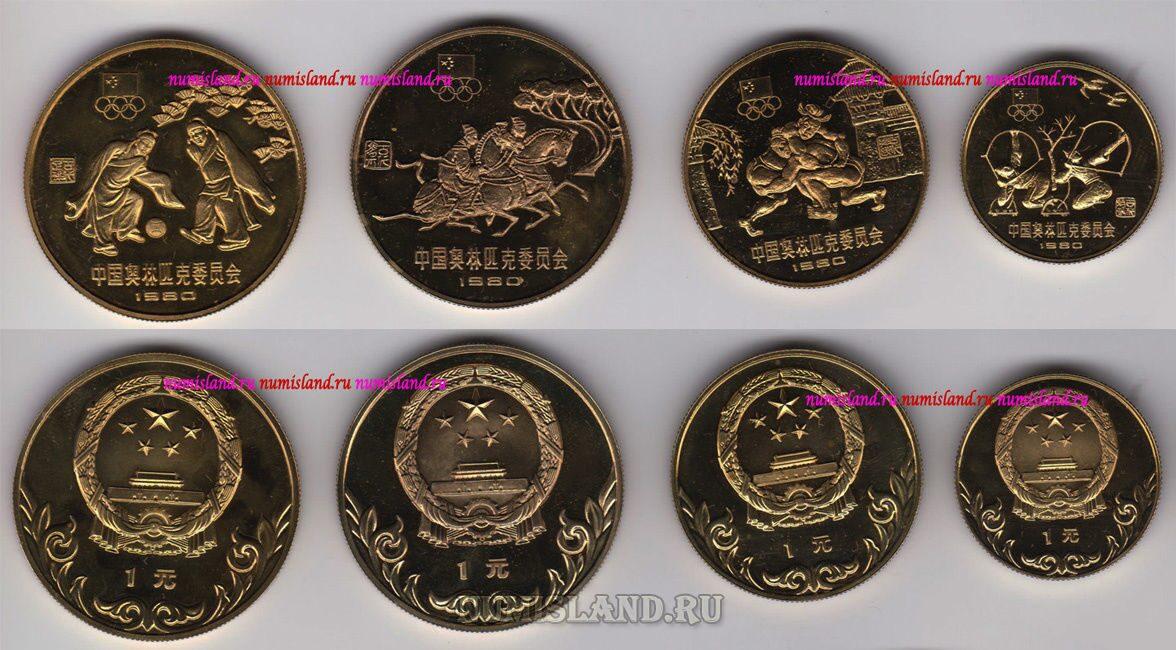 Монеты про футбол из китая бумага для архивного хранения