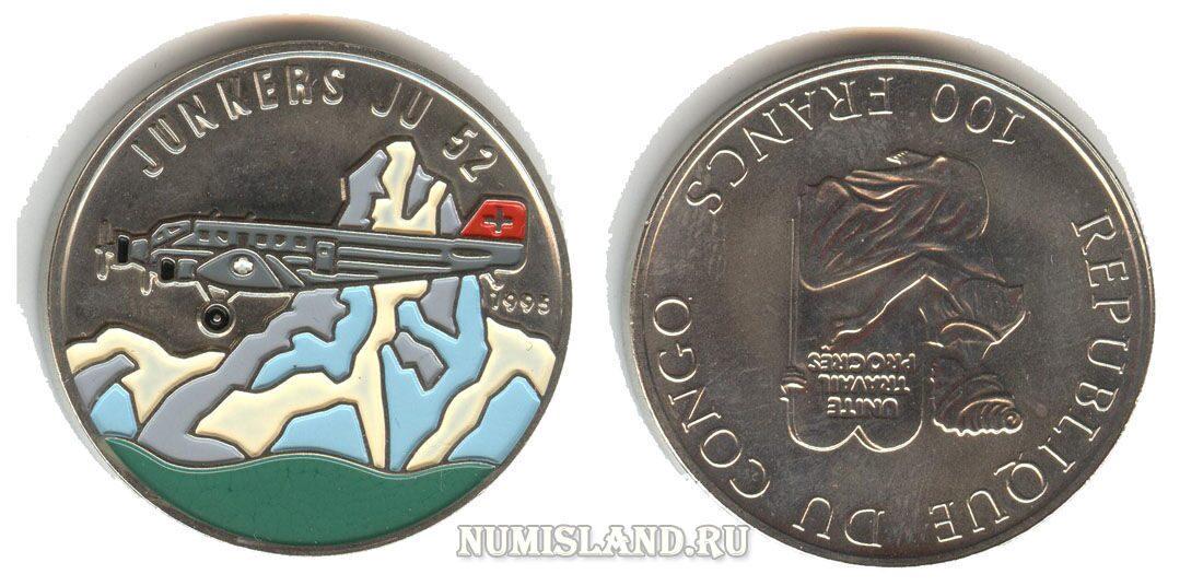 Цветные монеты мира купить куплю золотую монету 5 рублей