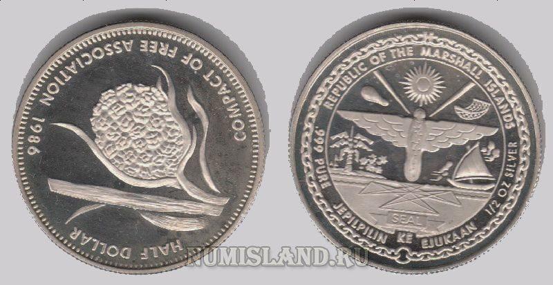 Маршалловы острова монеты купить фото ростов дон