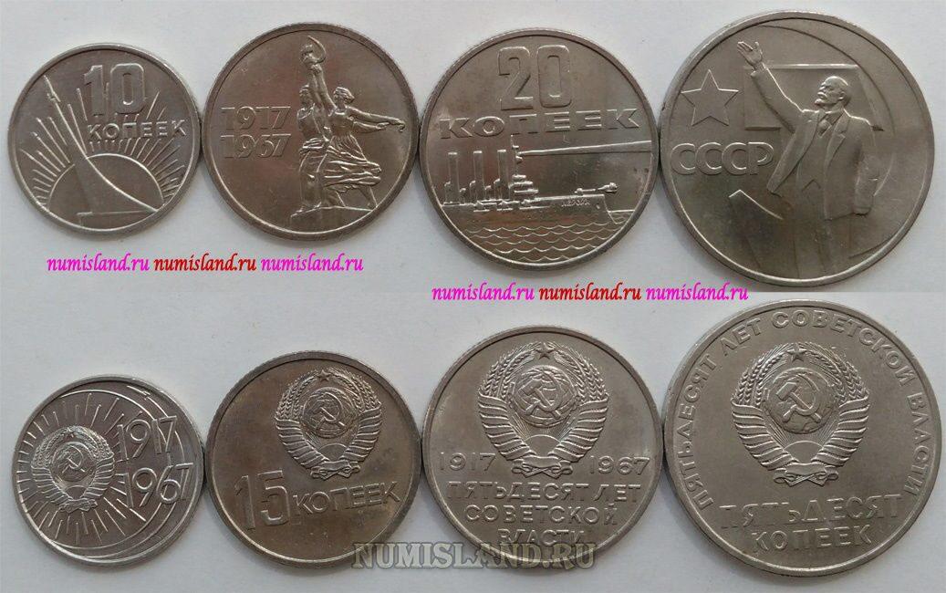 Numisland ru серебряные монеты украины 200лет рождения шевченко 50гривень
