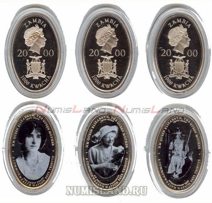 Цветные монеты мира купить 1 полтинник 1925 цена
