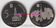 Украина 5 гривен 2004 Proof-like 350 лет Харькову