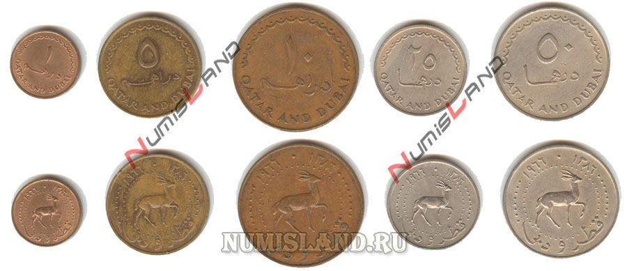 Катар и дубай монеты недвижимость в дубае для украинцев